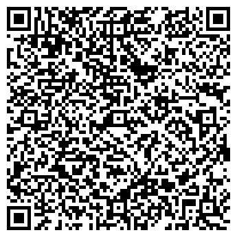 QR-код с контактной информацией организации Строй мастер, ЧП