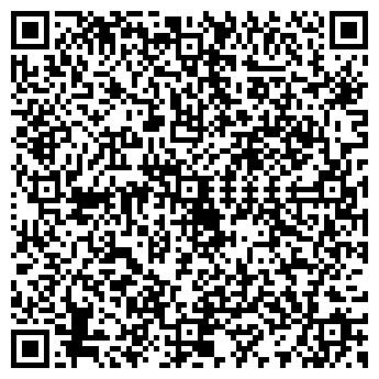 QR-код с контактной информацией организации ПРОКСИМА М