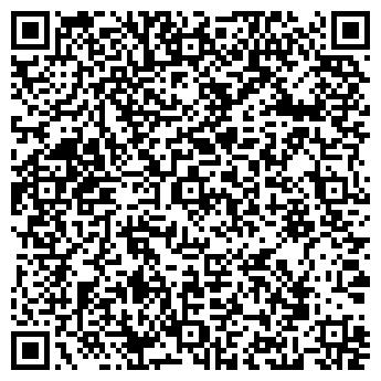 QR-код с контактной информацией организации Вантис, ЧП