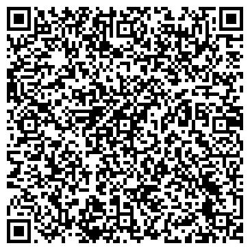 QR-код с контактной информацией организации Volen, ЧП