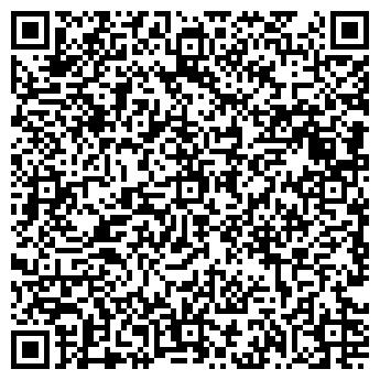 QR-код с контактной информацией организации Вишенка, КП