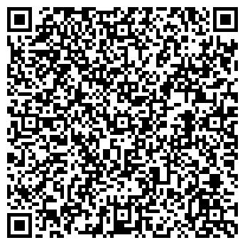 QR-код с контактной информацией организации Велиулаев, СПД