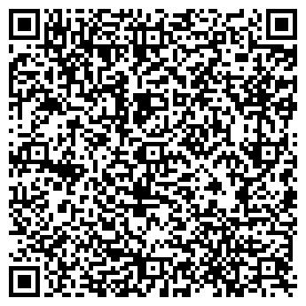 QR-код с контактной информацией организации ПРОКСИМА