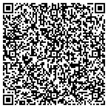QR-код с контактной информацией организации Атланта, Компания