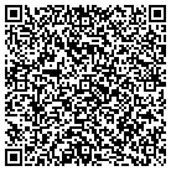 QR-код с контактной информацией организации Тандем Инвест, ЧП