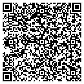 QR-код с контактной информацией организации ЛЁН