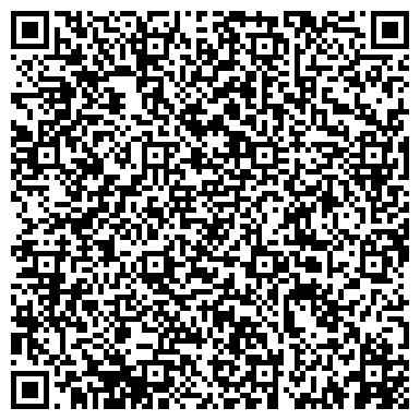 QR-код с контактной информацией организации СТК Меркурий, ООО