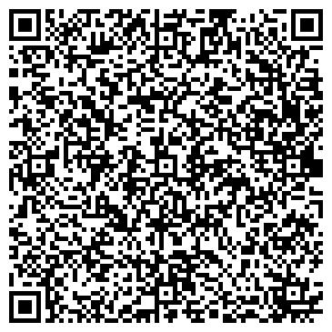 QR-код с контактной информацией организации Вудэкспотрейд, ООО