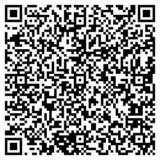 QR-код с контактной информацией организации БВК