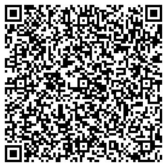 QR-код с контактной информацией организации Спарк-мира, ООО