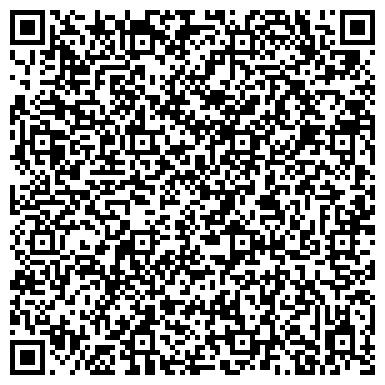QR-код с контактной информацией организации ПКФ Древбумснабстрой, ООО