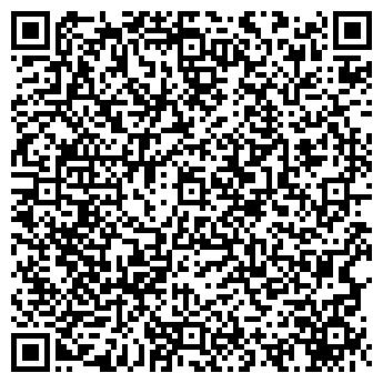 QR-код с контактной информацией организации Арт-Сауна,ООО