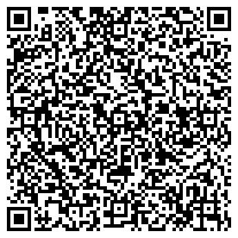 QR-код с контактной информацией организации АЛЬТЕРВЕСТ