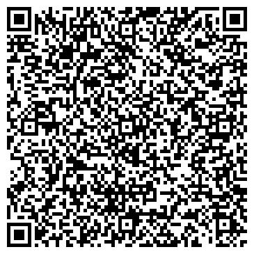 QR-код с контактной информацией организации ТМ Славечно, Компания