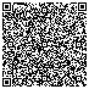 QR-код с контактной информацией организации Карбон-Груп, ООО