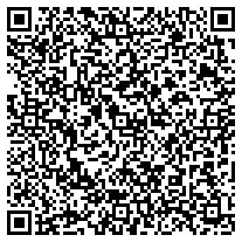 QR-код с контактной информацией организации Артворкс (Artworks), ЧП