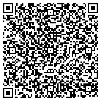 QR-код с контактной информацией организации Брикет, ЧП