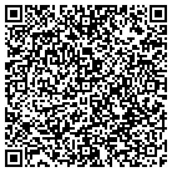 QR-код с контактной информацией организации Дрова, ЧП