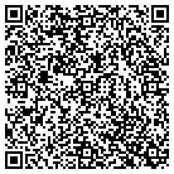 QR-код с контактной информацией организации ПРОМЭКСИМ