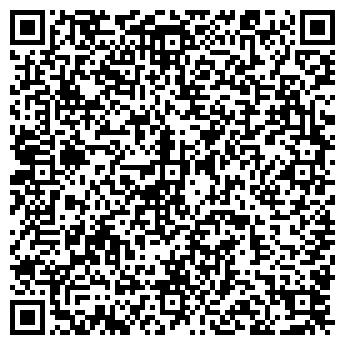 QR-код с контактной информацией организации Vitrum