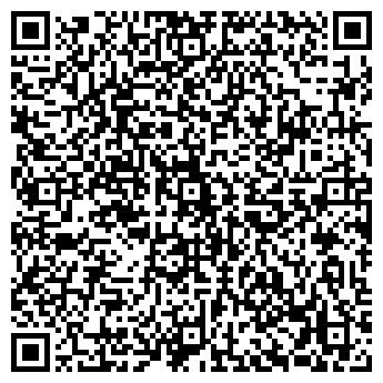 QR-код с контактной информацией организации ООО АКВА РЭЙН