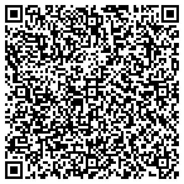 QR-код с контактной информацией организации Жизнь-97, ООО