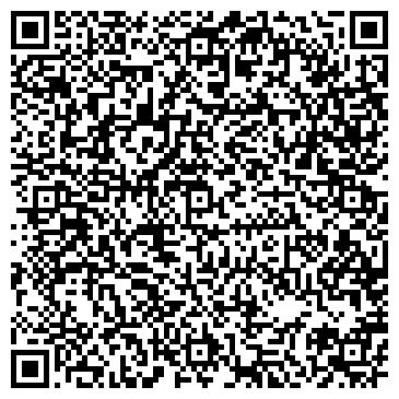 QR-код с контактной информацией организации ИЛВИ-Капитал, ООО
