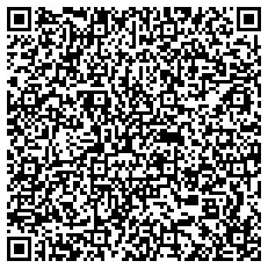 QR-код с контактной информацией организации Стройбаза - Харьков, ЧП