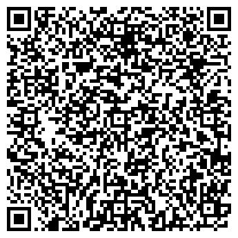 QR-код с контактной информацией организации ООО «Навесстрой»
