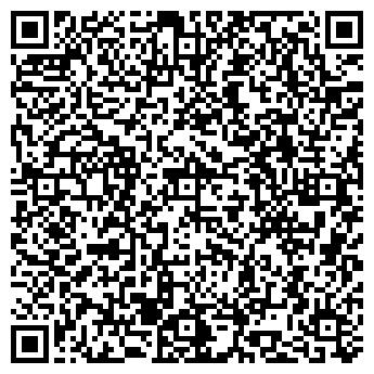 QR-код с контактной информацией организации Бетон Буд, ЧП