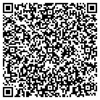 QR-код с контактной информацией организации Смитт, ООО