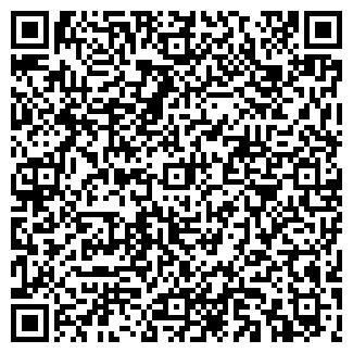 QR-код с контактной информацией организации Ранга, ЧП