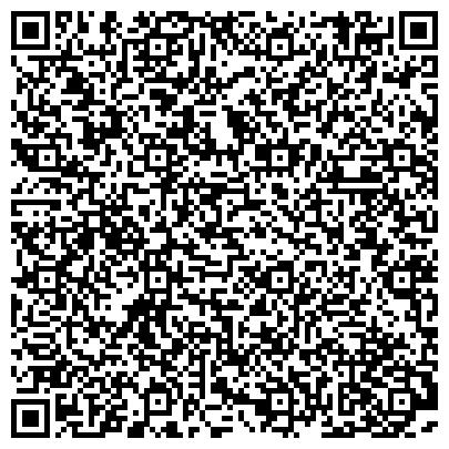 QR-код с контактной информацией организации Запорожский центр гидроизоляции, ООО (Стоп вода)