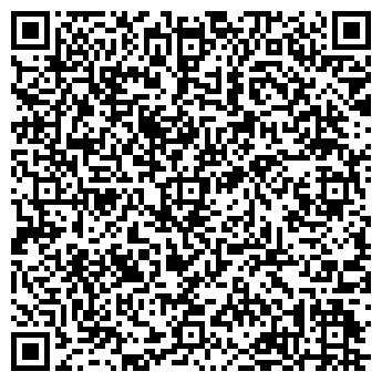 QR-код с контактной информацией организации Интер-Будпостач, ООО