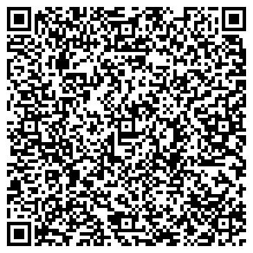 QR-код с контактной информацией организации Эрос плюс, ЧП