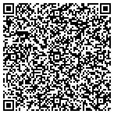 QR-код с контактной информацией организации Винбуд-Комплект , ООО