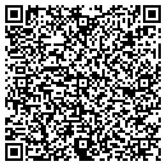 QR-код с контактной информацией организации ДЕРМЛИГ