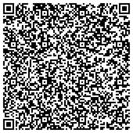 QR-код с контактной информацией организации Битунова, Украинско-Австрийское СП, с иностранными инвестициями, ООО