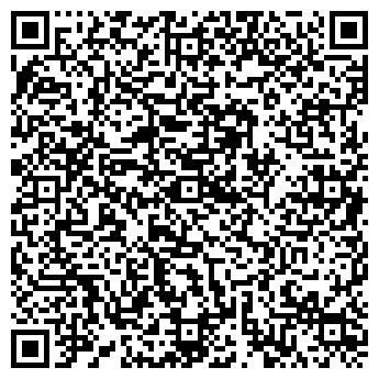 QR-код с контактной информацией организации Праймер, Компания