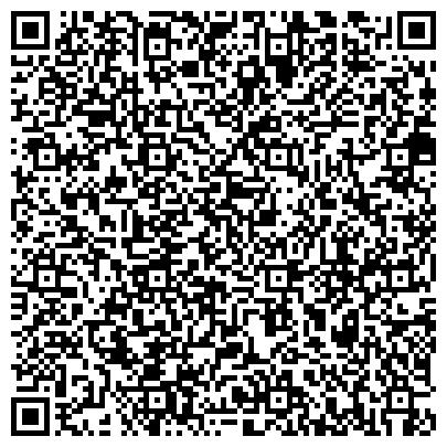 QR-код с контактной информацией организации Студия Металла Богдана Гриненко (Metal Studio Arts), ЧП