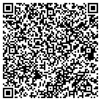 QR-код с контактной информацией организации Буд-Експрес