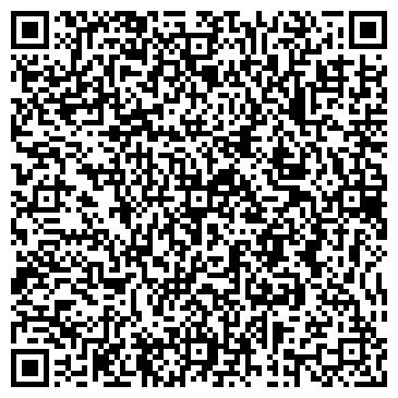 QR-код с контактной информацией организации Окна Траст, ООО