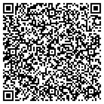QR-код с контактной информацией организации АРтек, ЗАО
