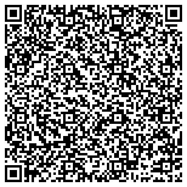 QR-код с контактной информацией организации Торговый Дом ЛЬВОВСКИЕ ПРЕДЛОЖЕНИЯ, ЧП
