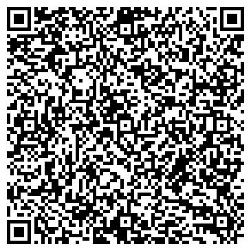 QR-код с контактной информацией организации Винстройторг, ООО