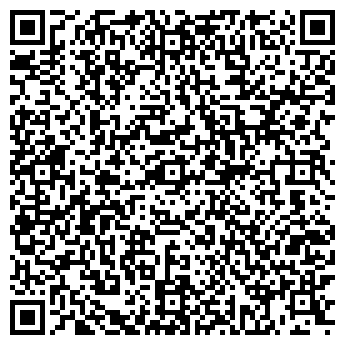 QR-код с контактной информацией организации Ворне (Vorne), ООО