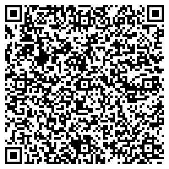 QR-код с контактной информацией организации Тёплый Плинтус, ООО