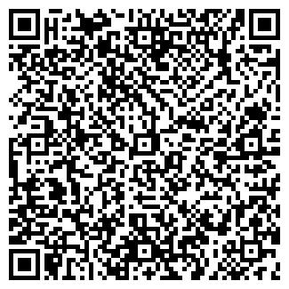 QR-код с контактной информацией организации BEERОКРАТИЯ