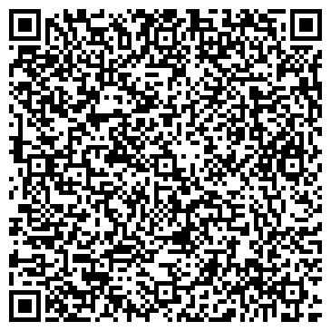 QR-код с контактной информацией организации Белиста, ООО