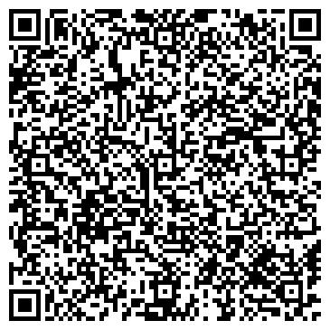 QR-код с контактной информацией организации Галексан, ООО